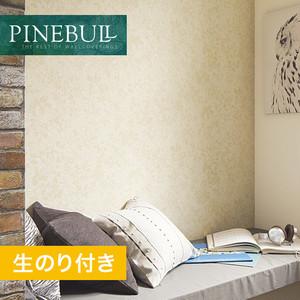 【のり付き壁紙】トキワ パインブル [ナチュラル]TWP1108 (巾92.3cm)
