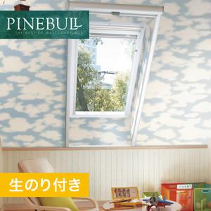 【のり付き壁紙】トキワ パインブル [カジュアル]TWP1144 (巾92.6cm)