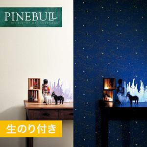 【のり付き壁紙】トキワ パインブル [カジュアル]TWP1148 (巾92.6cm)