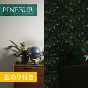 【のり付き壁紙】トキワ パインブル [カジュアル]TWP1149 (巾92.8cm)