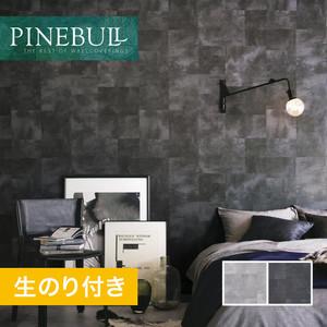 【のり付き壁紙】トキワ パインブル [コンクリート]TWP1153・TWP1154 (巾93cm)