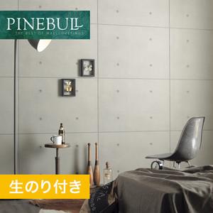 【のり付き壁紙】トキワ パインブル [コンクリート]TWP1155 (巾92.6cm)