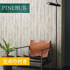 【のり付き壁紙】トキワ パインブル [コンクリート]TWP1156 (巾93cm)