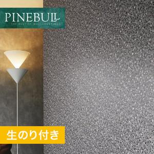 【のり付き壁紙】トキワ パインブル [大理石]TWP1157 (巾92.4cm)