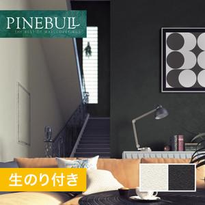 【のり付き壁紙】トキワ パインブル [石目]TWP1261・TWP1262 (巾92cm)