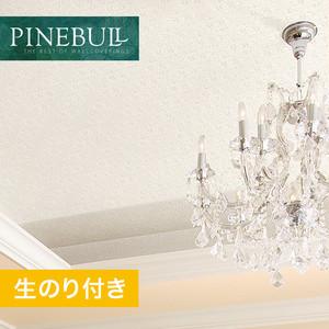 【のり付き壁紙】トキワ パインブル [天井]TWP1364 (巾92cm)