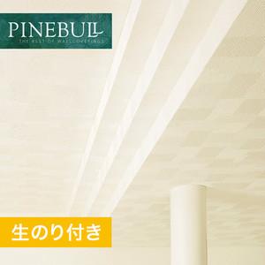 【のり付き壁紙】トキワ パインブル [天井]TWP1367 (巾92.5cm)