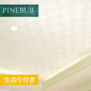 【のり付き壁紙】トキワ パインブル [天井]TWP1368 (巾93cm)