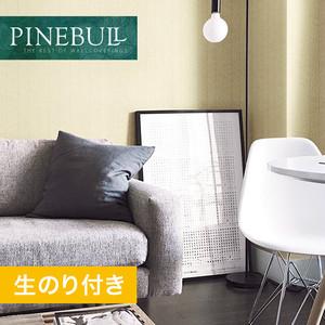 【のり付き壁紙】トキワ パインブル [アレルバスター]TWP1628 (巾92cm)