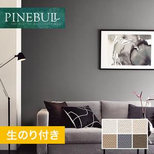 【のり付き壁紙】トキワ パインブル [アレルバスター]TWP1629~TWP1634 (巾92cm)