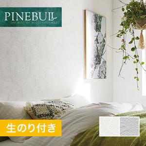 【のり付き壁紙】トキワ パインブル [マイナスイオン]TWP1641・TWP1642 (巾92.5cm)