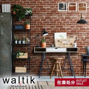 【在庫処分アウトレット】DIY 壁紙 waltik スタンダードタイプ 幅53cm×10m巻 Vintage Brick(ヴィンテージブリック)