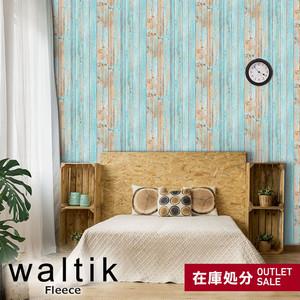 【在庫処分アウトレット】DIY 壁紙 waltik フリースタイプ 幅52.5cm×10m巻 Resort Wood(リゾートウッド)