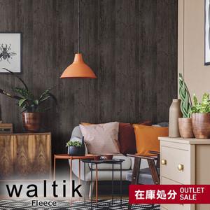 【在庫処分アウトレット】DIY 壁紙 waltik フリースタイプ 幅52.5cm×10m巻 Dark Wood(ダークウッド)