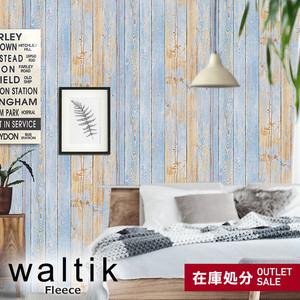 【在庫処分アウトレット】DIY 壁紙 waltik フリースタイプ 幅52.5cm×10m巻 Shabby Wood(シャビーウッド)