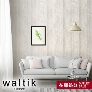 【在庫処分アウトレット】DIY 壁紙 waltik フリースタイプ 幅52.5cm×10m巻 White Wood(ホワイトウッド)