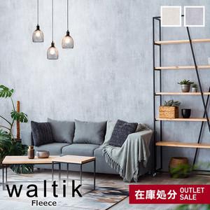 【在庫処分アウトレット】DIY 壁紙 waltik スタンダードタイプ 幅53cm×10m巻 Stucco Wall(スタッコウォール)