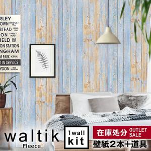 【在庫処分アウトレット 壁紙2本+のり・道具セット】DIY 壁紙 waltik フリースタイプ 幅52.5cm×10m巻 Shabby Wood(シャビーウッド)
