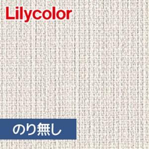 【のり無し壁紙】リリカラ XBクロス 機能性壁紙 2017-2021 XB-709
