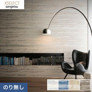 のり無し壁紙 サンゲツ XSELECT SGA2494~SGA2497