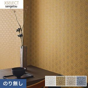 のり無し壁紙 サンゲツ XSELECT 和 SGA2509~SGA2512