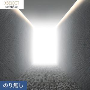のり無し壁紙 【1本売】 サンゲツ XSELECT SGB2005
