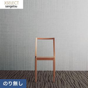 のり無し壁紙 【1本売】 サンゲツ XSELECT SGB2010