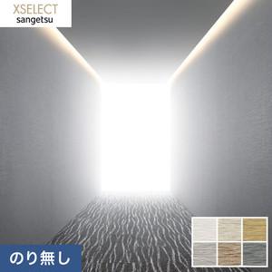 のり無し壁紙 サンゲツ XSELECT SGB2012~SGB2017