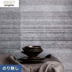 のり無し壁紙 【枚売】 サンゲツ XSELECT 和紙 SGB2032