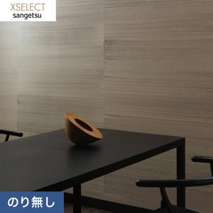 のり無し壁紙 【1本売】 サンゲツ XSELECT 和紙 SGB2034