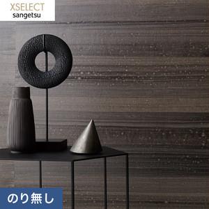 のり無し壁紙 【1本売】 サンゲツ XSELECT 和紙 SGB2035