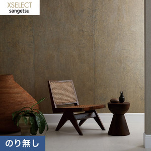 のり無し壁紙 【1本売】 サンゲツ XSELECT 和紙 SGB2036