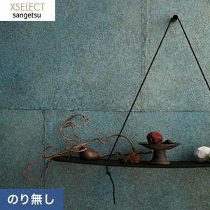 のり無し壁紙 【枚売】 サンゲツ XSELECT 和紙 SGB2043