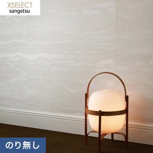 のり無し壁紙 【枚売】 サンゲツ XSELECT 和紙 SGB2045
