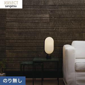 のり無し壁紙 【枚売】 サンゲツ XSELECT 和紙 SGB2049