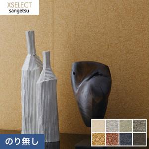 のり無し壁紙 サンゲツ XSELECT 和紙 SGB2086~SGB2093