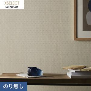 のり無し壁紙 サンゲツ XSELECT 織/撥水 SGB2177