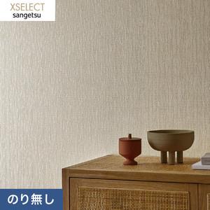 のり無し壁紙 サンゲツ XSELECT 織/撥水 SGB2182