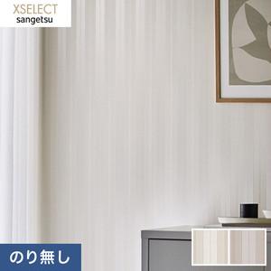 のり無し壁紙 サンゲツ XSELECT 織/撥水 SGB2187・SGB2188