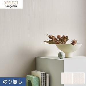 のり無し壁紙 サンゲツ XSELECT 珪藻土・じゅらく SGB2275・SGB2276
