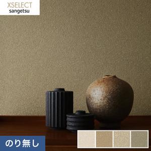 のり無し壁紙 サンゲツ XSELECT 珪藻土・じゅらく SGB2277~SGB2280