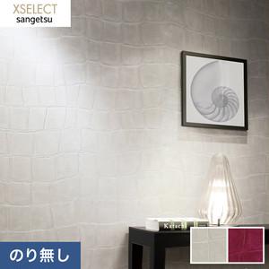 のり無し壁紙 サンゲツ XSELECT SGB2370・SGB2371