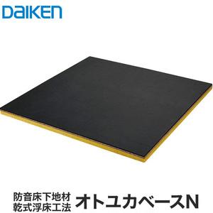 DAIKEN(ダイケン) オトユカベースN