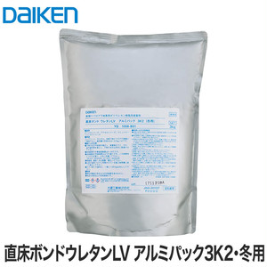 DAIKEN(ダイケン) 直床ボンド ウレタンLVアルミパック3K2 冬用(2パック)