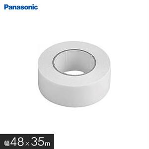 Panasonic WPBリフォームフロア―/ウスイータ専用両面テープ 幅48mm×35m