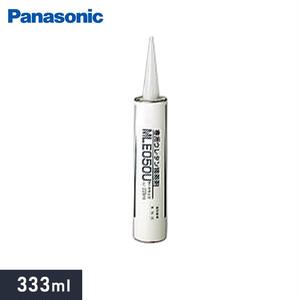 Panasonic 専用ウレタン接着剤
