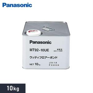 Panasonic ウッディフロアーボンド10Kg