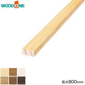 ウッドワン 床見切り材 ピノアース用 D型 長800×幅30×厚15mm