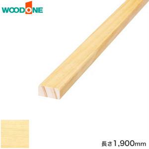 ウッドワン 床見切り材 ピノアース用 D型 自然塗料クリア色 長1900×幅30×厚15mm