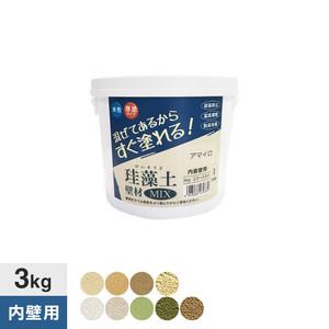 フジワラ化学 練済み珪藻土 珪藻土壁材MIX 3kg